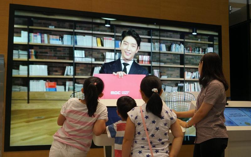 MBC digital guestbook Leejunki
