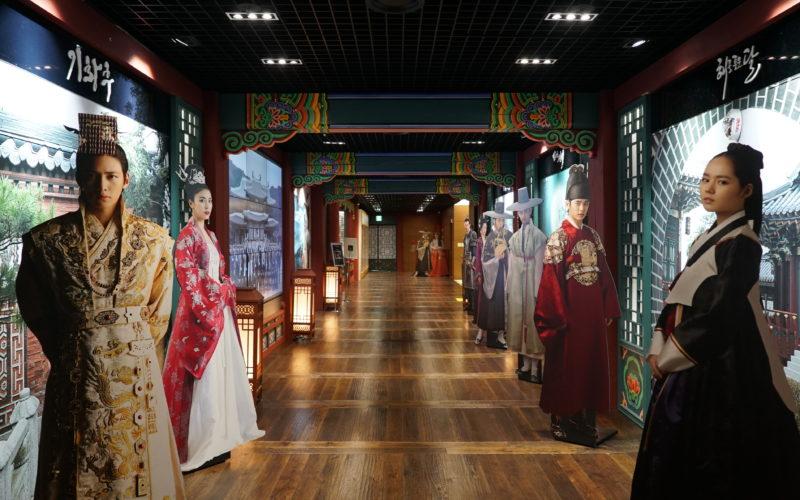 MBC history hall