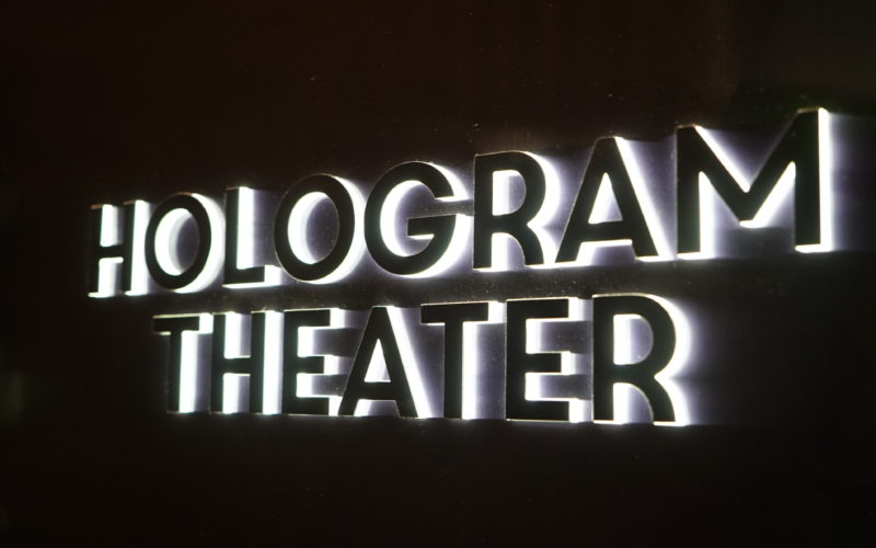 MBC hologram theater logo