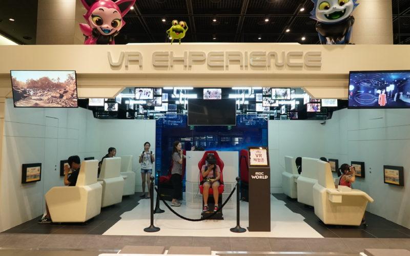 MBC VR area
