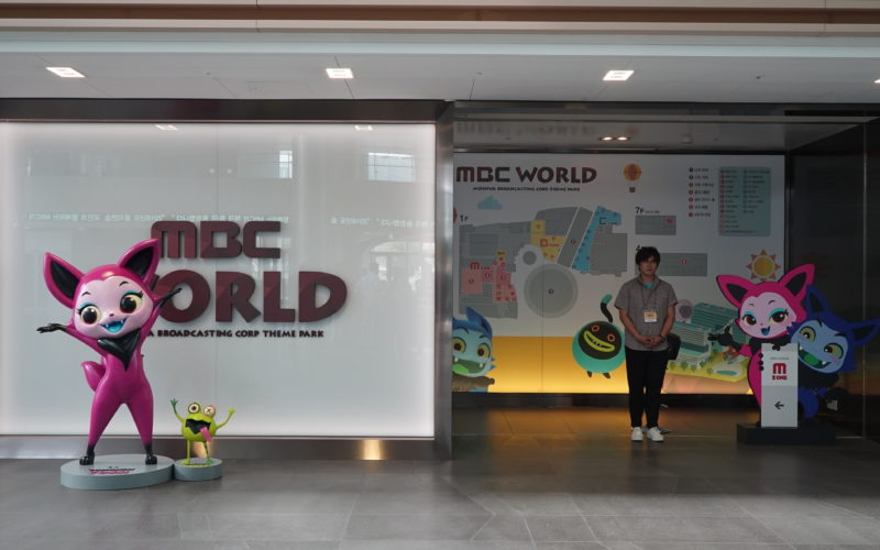 MBC world entrance