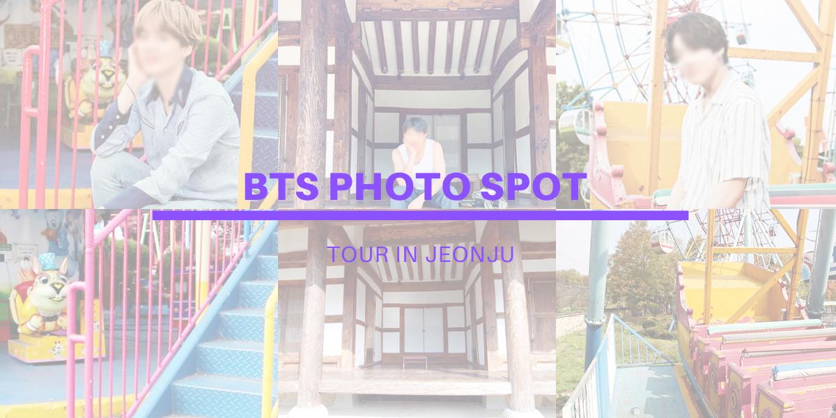 Bts Route Tour In Korea Jeonju Koreatraveleasy