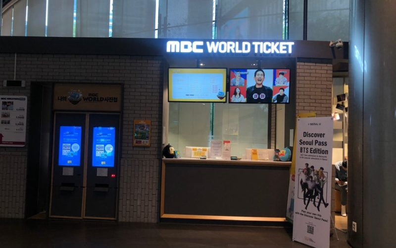 mbc ticket booth