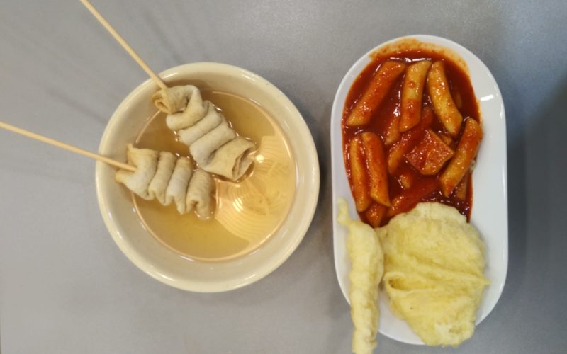 fish cake fried food Tteokbokki