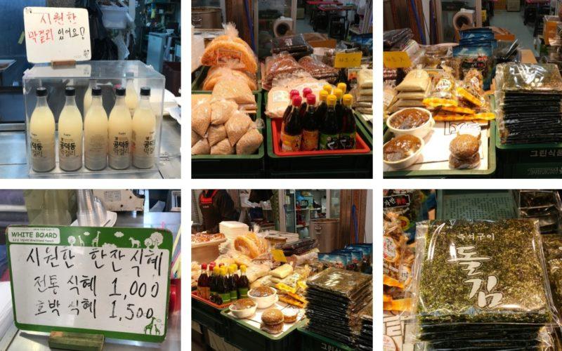 mangwon market foods