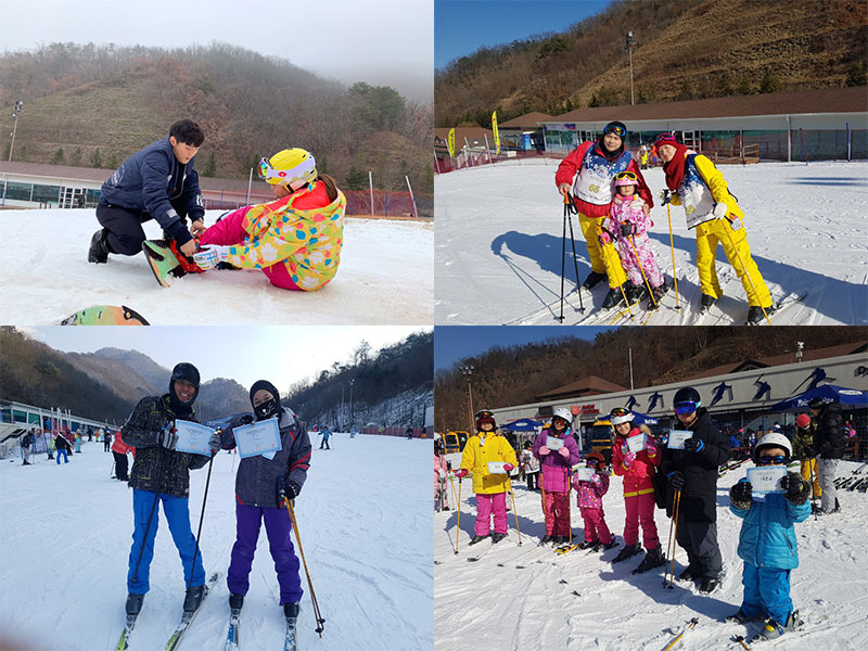private-lesson-elysian-ski-resort