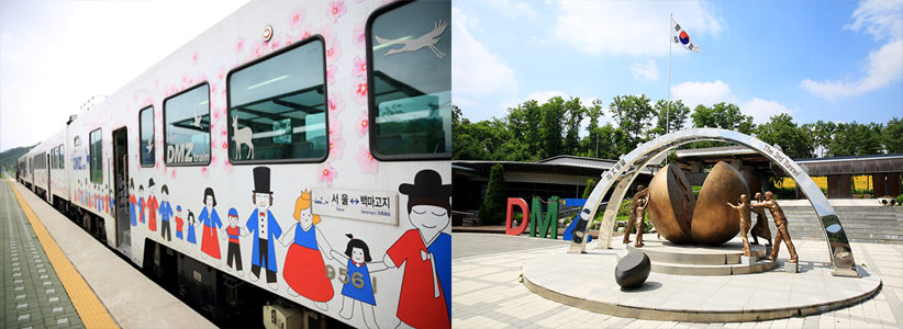 dmz-train-korea