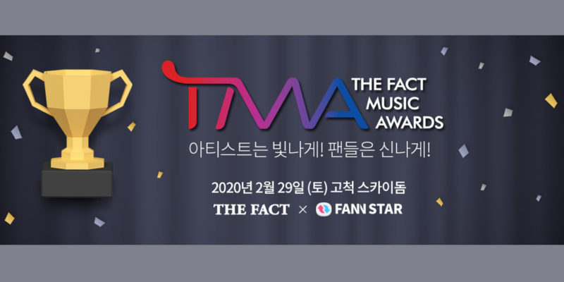 the fact music awards tickets
