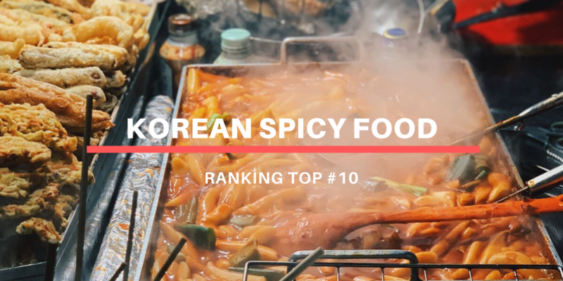 Korean-spicy-food
