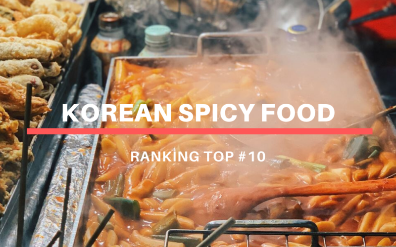 Korean-spicy-food