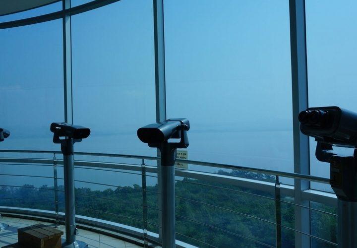 nll observatory