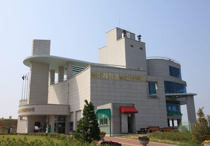ganghwa observatory