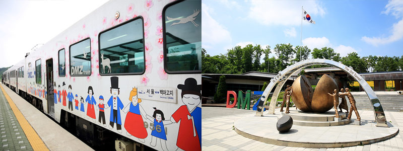 dmz train korea