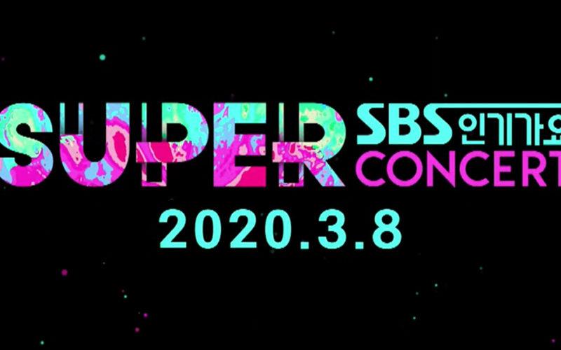 SBS_daegu_super_concert_tickets