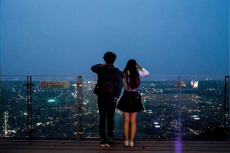 Apsan observatory couple