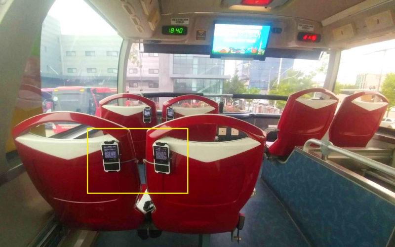 Daegu City Tour Bus multilingual guide