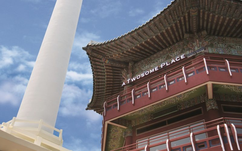 busan tower land cafe