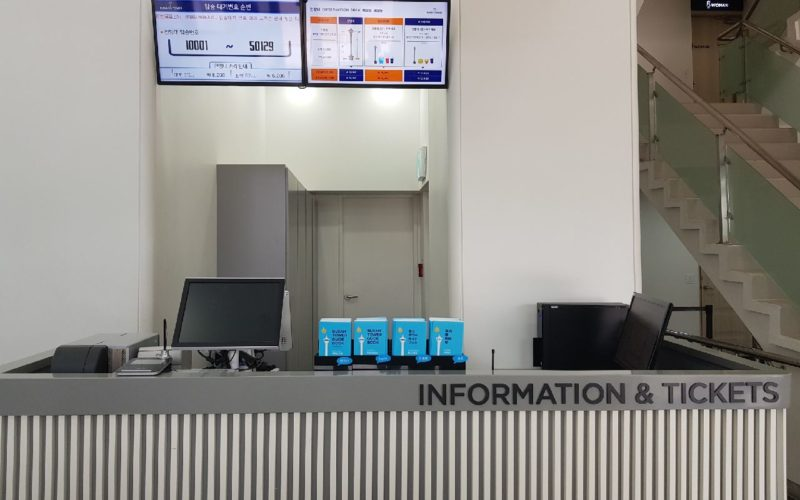 busan tower ticket desk