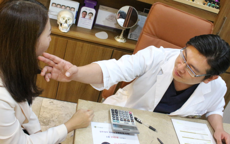 Professor Kim Hyun-ho H2BeautyLab