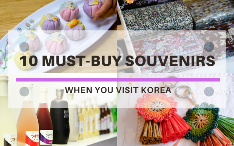 korean souvenir blog cover