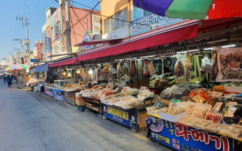 pohang jukdo market stores