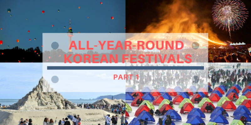 all year round festivals cover