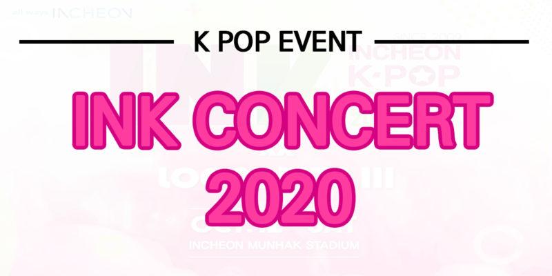 Ink incheon kpop concert 2020