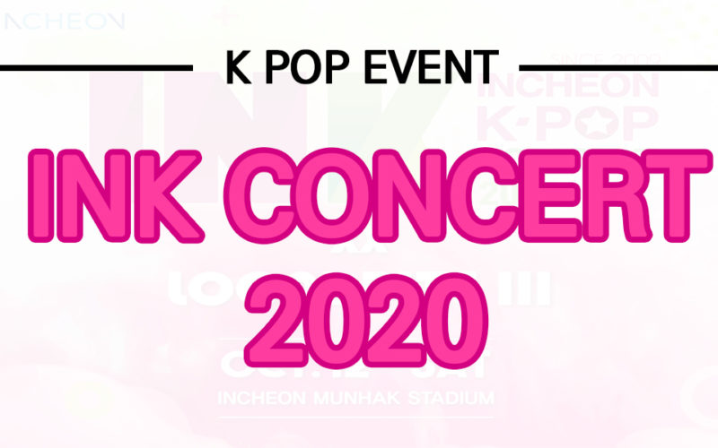Ink incheon kpop concert 2020