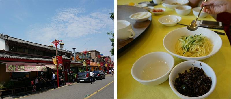 incheon china town3