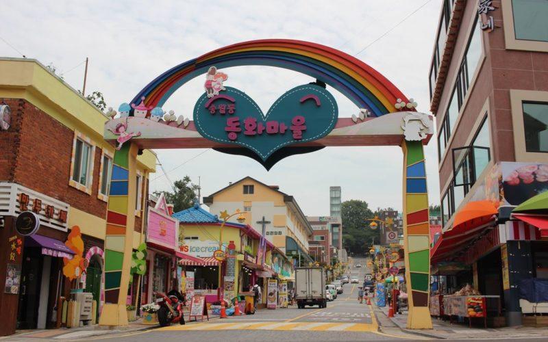 songwol donghwa village1