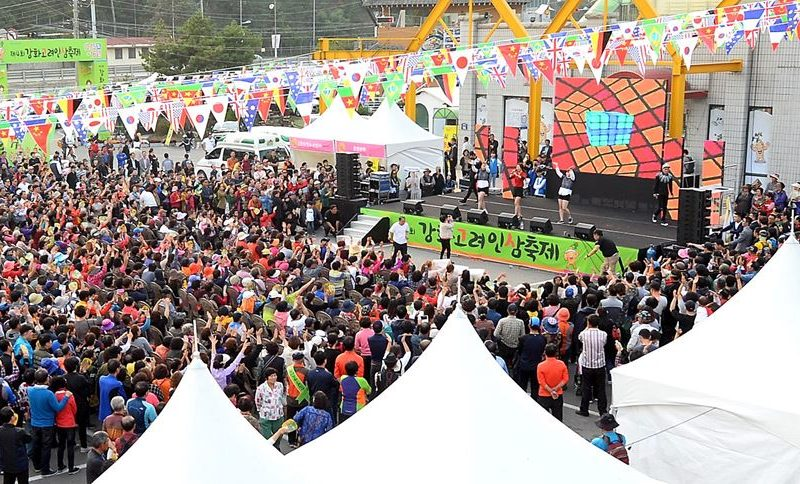 Ganghwa Ginseng Festival1