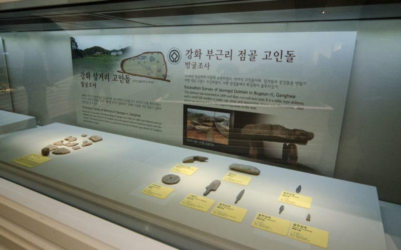 Ganghwa History Museum2