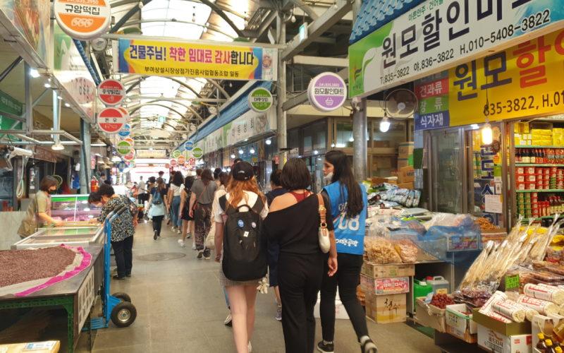 Buyeo market1