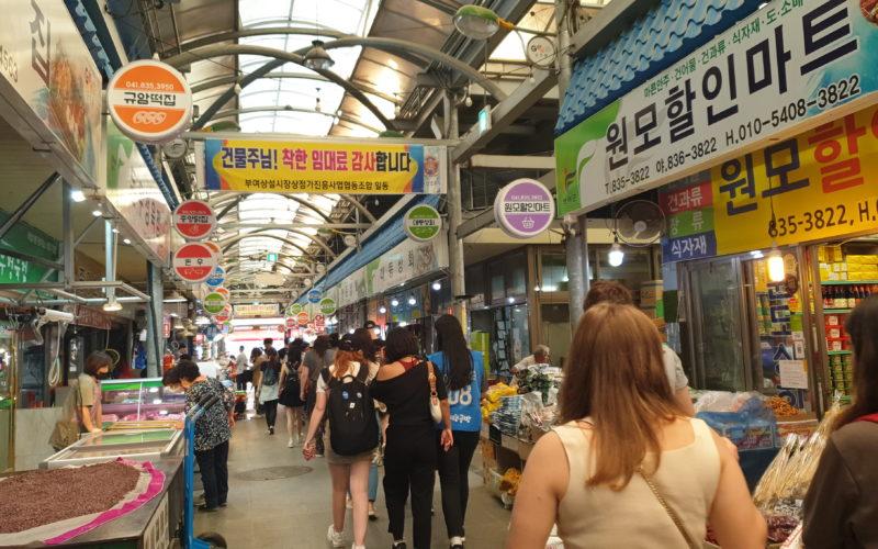 Buyeo market2