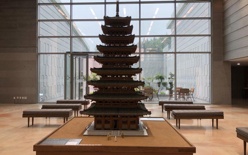 Mireuksaji pagoda museum tour