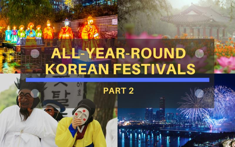 all year round festivals conver2