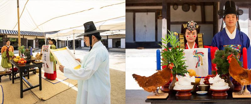 Traditional wedding ceremony folk village