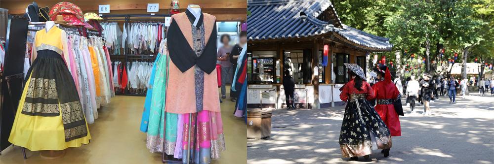 hanbok rental korean folk village