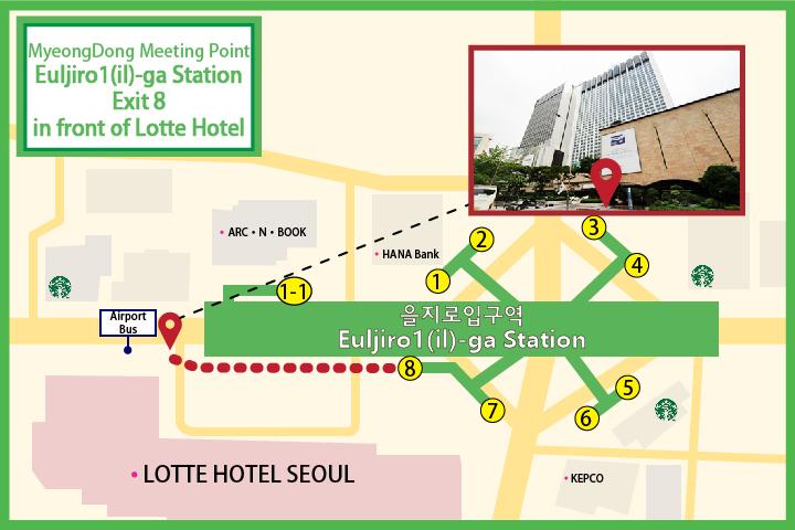 Euljiro 1-ga Station meeting point