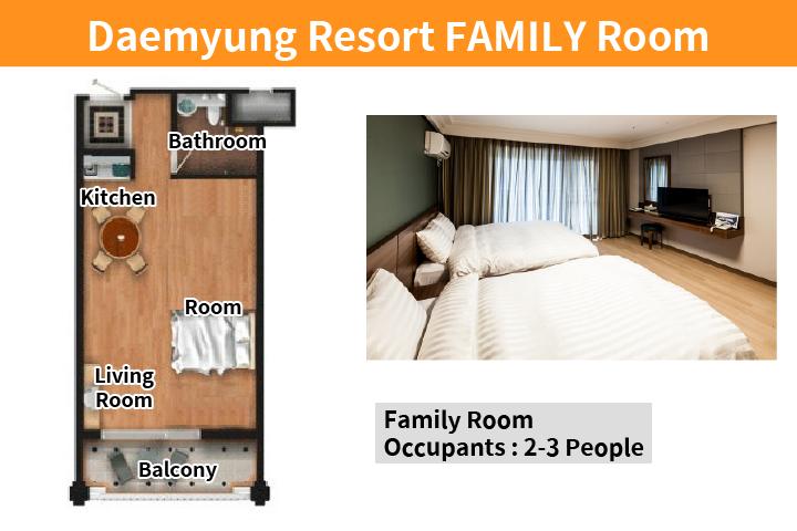 daemyung resort family room