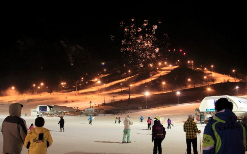 alpensia ski resort new year