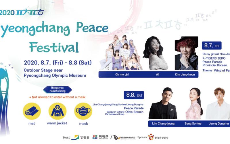 pyeongchang-peace-music-festival-2020