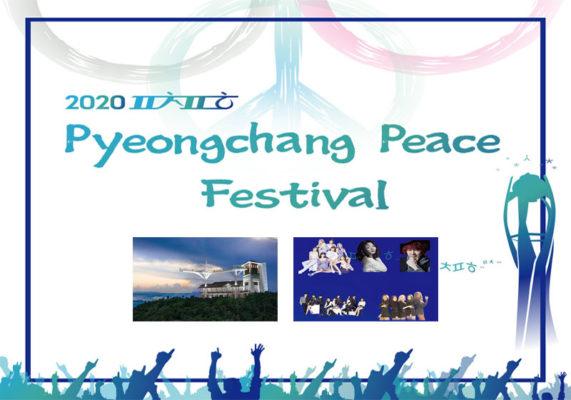 pyeongchang peace festival thumbnail