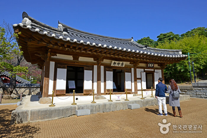 Ojukheon-house