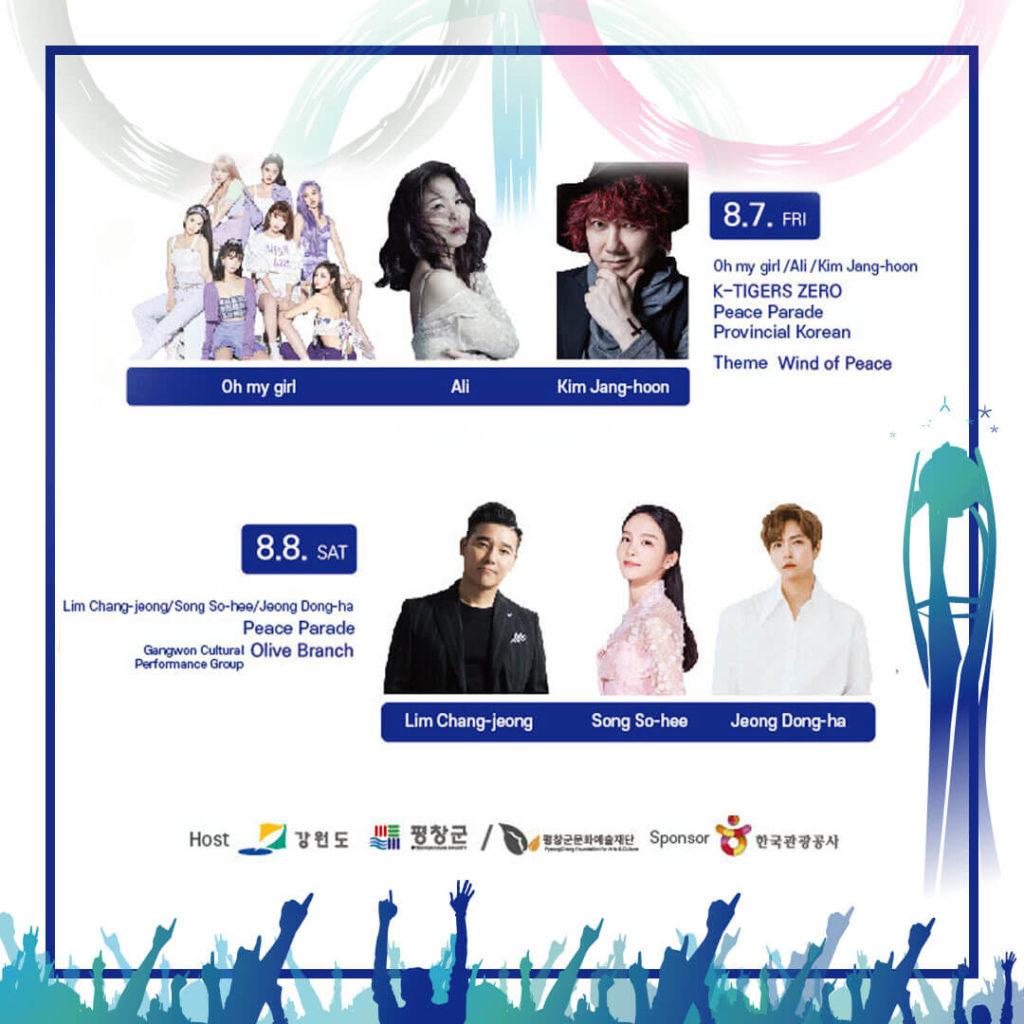 pyeongchang-peace-music-concert-line-up