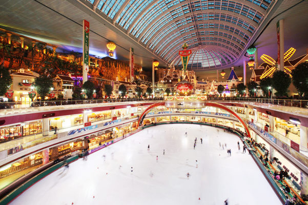 lotteworld-ice-rink