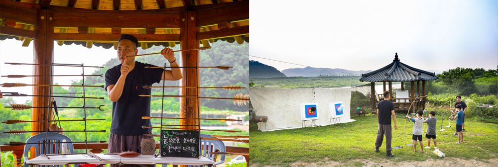 traditional Archery Experience in yeoncheon korea