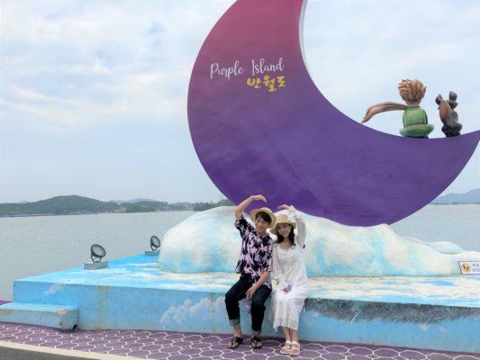 photo zone-shinan purple island