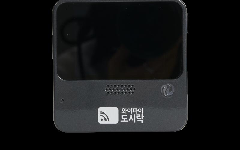 Wifi Dosirak (2021 ~)