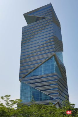 Song-do incheon  central park g tower